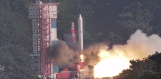 Япония изстреля сателит за изкуствен метеорен дъжд