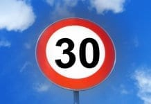 До 30 км/ч