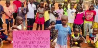 Григор Димитров дари средства за деца тенисисти в Африка