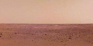 NASA предава прогнозата за времето на Марс