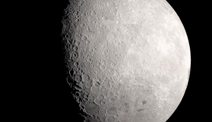 Нова хипотеза за образуването на Луната