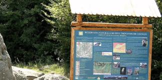 Удивителни камъни в Румъния, които растат и се размножават