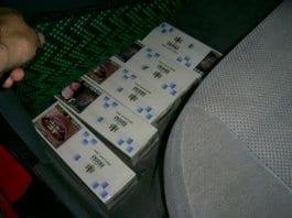 Цигари и алкохол задържаха
