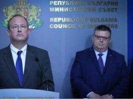 Венецуелски пари се перели през българска банка
