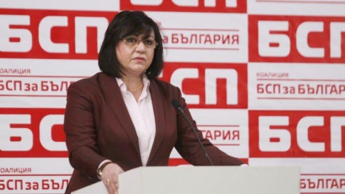 Опозицията в БСП поиска оставката