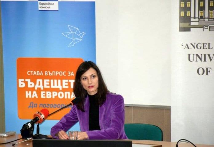 Мария Габриел оглавява листата на ГЕРБ