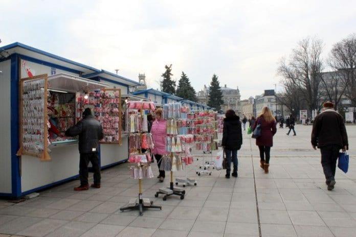 Традиционният мартенски базар