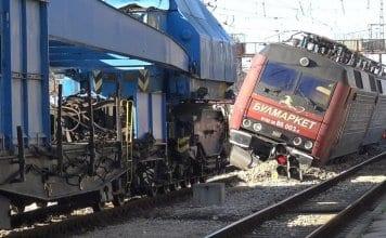 влак с цистерни с пропан-бутан