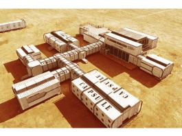 Земна база симулира условията на Марс