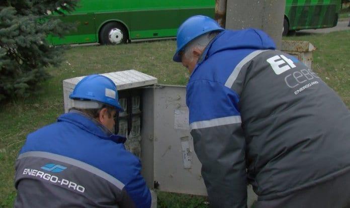 """ЕнергоПРО """"дръпна шалтера"""""""