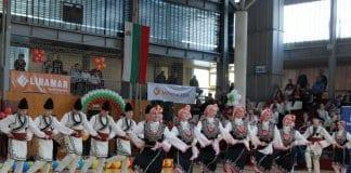 Стотици любители на фолклора събра