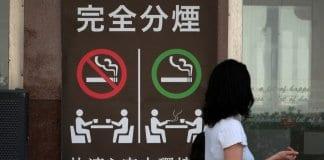 japan university bans smokers
