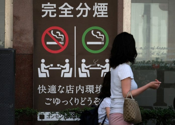 japan university bans smokers