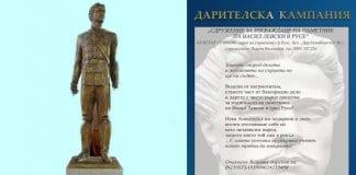 """Учениците от ОУ """"Тома Кърджиев"""""""