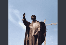 Бамбукова статуя на светец постави рекорд