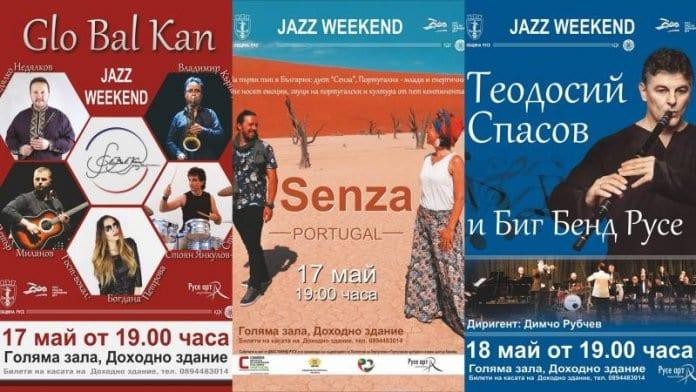 """Glo Bal Kan project, SENZA, Теодосий Спасов са част от изпълнителите, които русенци и гостите на града ще имат възможност да чуят в """"Джаз уикенд"""""""