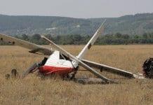 Мъж и жена загинаха при инцидент с малък самолет