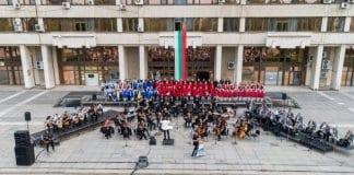 Русе отбеляза деня на Европа