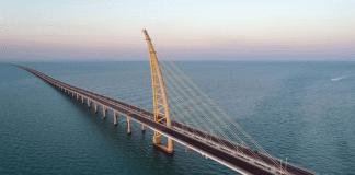 Откриха един от най-дългите мостове в света
