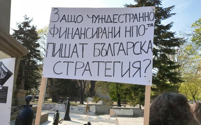 Пореден протест