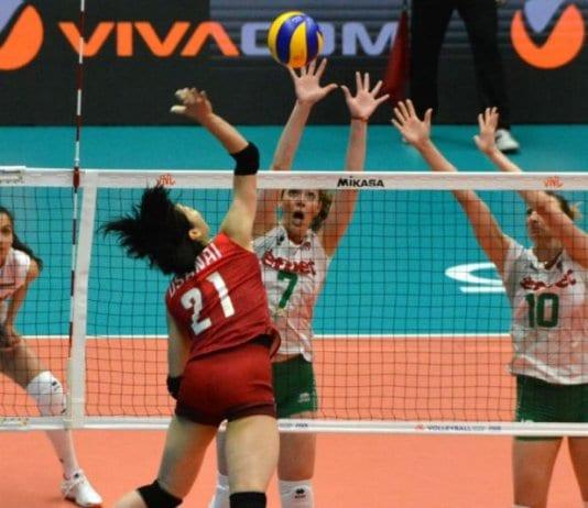 България стартира със загуба