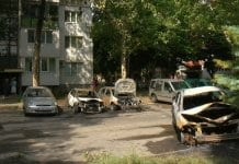Четири коли горяха