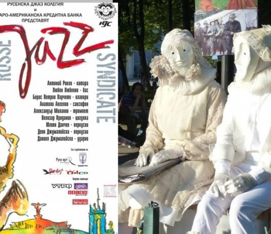Живи статуи