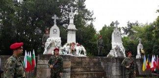 Собщоградско поклонение