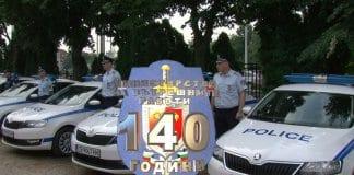 На 5 юли Министерството на вътрешните работи