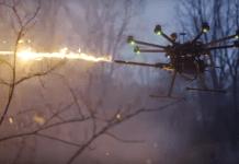 Боеспособните дронове стават публични?