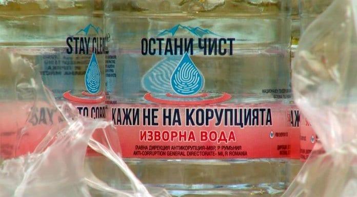 Минерална вода и брошури