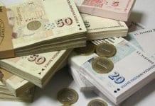 България ще емитира нов дълг за още 200 милиона лева