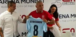 "Стоичков получи фланелка №8 на ""Дунав"""