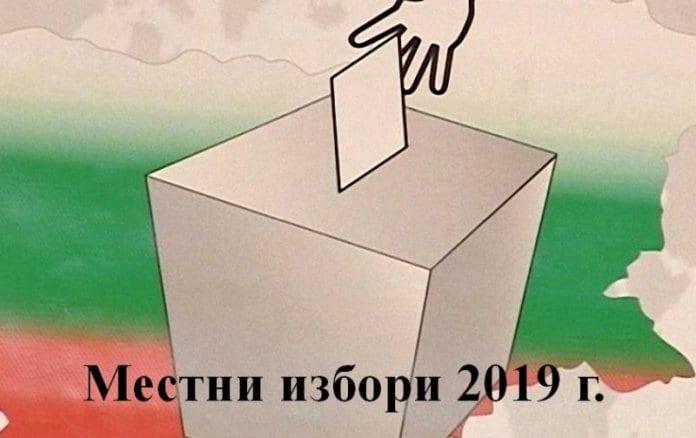 По-малко партии и коалиции