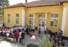 Обновената детска градина в Баниска
