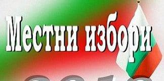 Повишена избирателна активност и сигурен балотаж в Русе