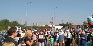 русенци блокираха Дунав мост