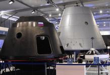 Руските лунни астронавти вече ще носят оръжие