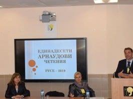 Български и чуждестранни учени
