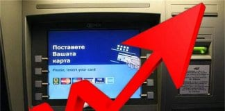 Таксите за услуги и операции в банките продължават да растат