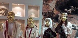 Деца се докоснаха до римското наследство