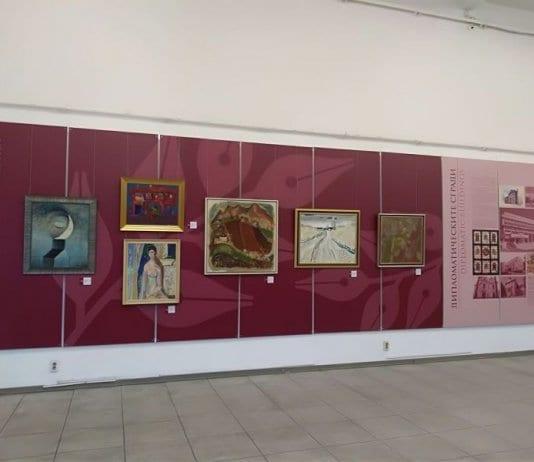Дипломация и изкуство