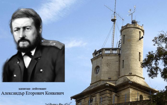 първия командир на Дунавската флотилия