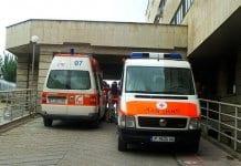 Две деца и двама пешеходци са пострадали при пътни инциденти вчера в Русе, съобщиха от полицията.Децата пострадали при катастрофа