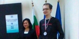 Сребърен медал на