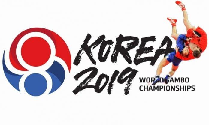Световното първенство по спортно и бойно самбо