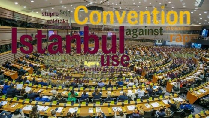 Страните-членки незабавно да ратифицират Истанбулската конвенция