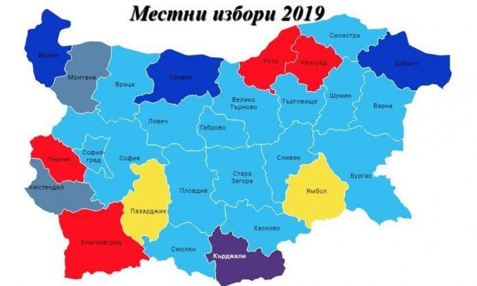 Местни избори