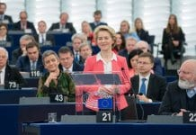Европейският парламент утвърди