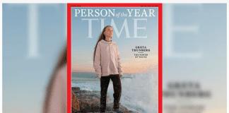 """Обявиха Грета Тунберг за """"Личност на годината"""""""